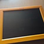 15 Zoll Touchscreen für Mairlist